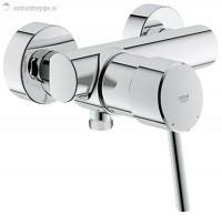 Grohe Concetto 32210001 - Enoročna kopalniška armatura za tuš