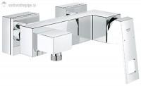 Grohe Eurocube 23145000 - Enoročna kopalniška armatura za tuš
