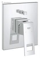 Grohe Eurocube 19896000 - Enoročna kopalniška armatura za kad